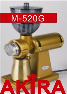 M-520G AKIRA 250g Electronic Coffee Grinder (Gold Color) 半磅咖啡磨豆機(金色)